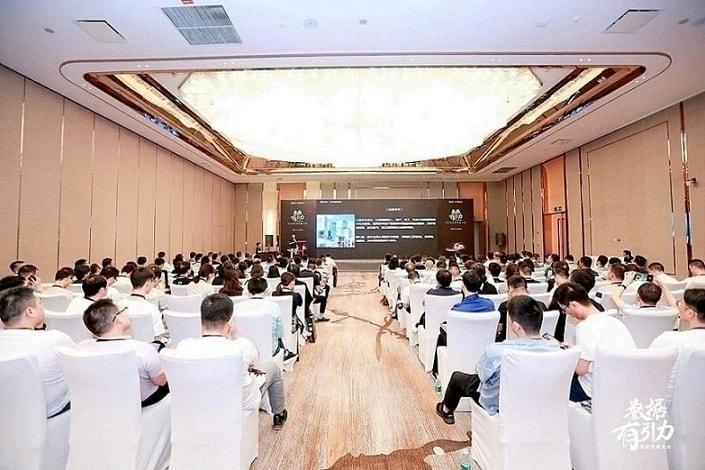 帆软智数大会,数字化应用转型,阿米巴经营落地,阿米巴经营案例分享